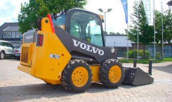 Мини-погрузчик VOLVO MC70