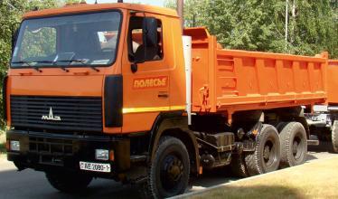 Самосвал МАЗ 6501А8