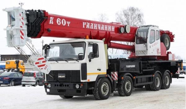 Автокран ГАЛИЧАНИН КС-65721