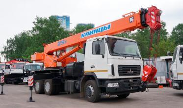 Автокран КЛИНЦЫ КС55713