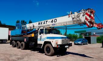 Автокран МКАТ-40